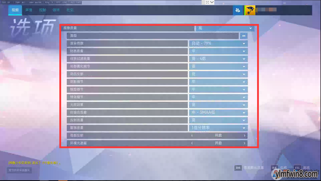 ow-图象质量.png